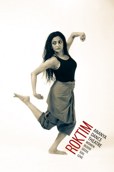 Ananya Chatterjea
